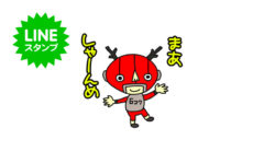 Ibaraki_Sticker