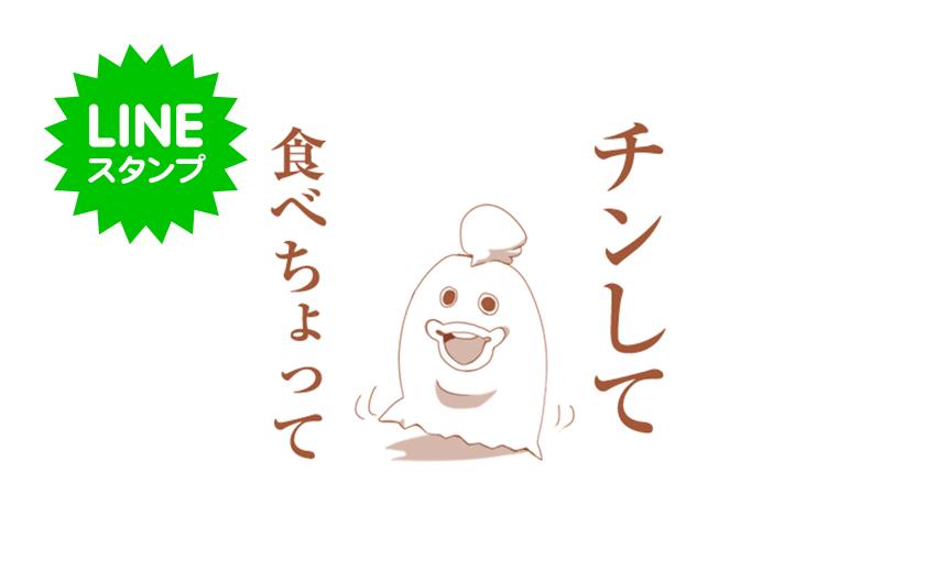 Oita_valve_chicken_Sticker