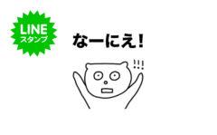 oita_nyasama_Sticker