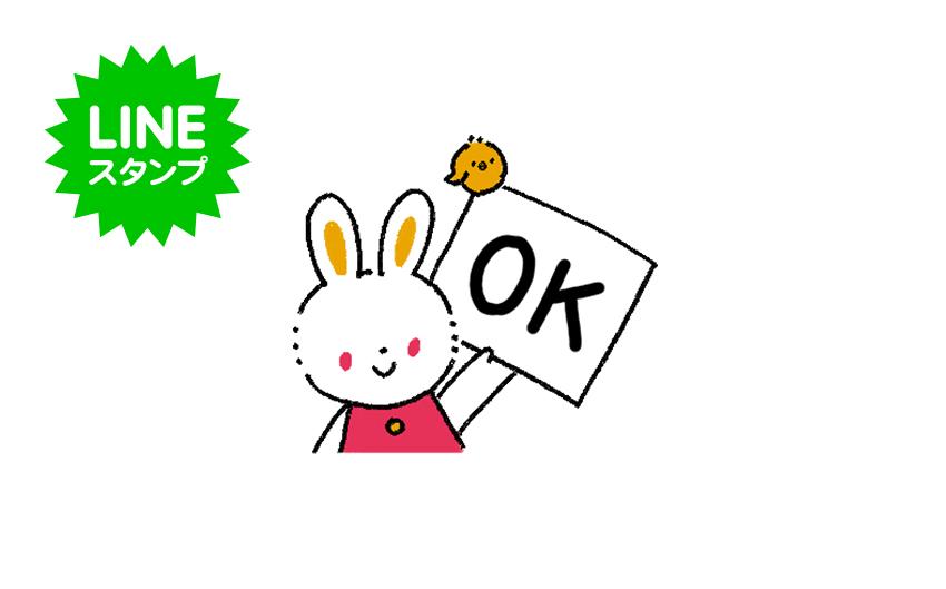 usakko_Sticker