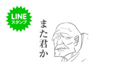 Grandpa_Sticker