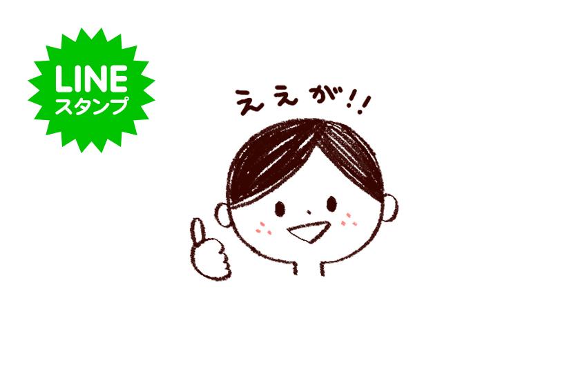 Okayama_Sticker