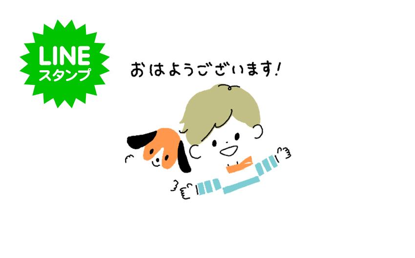 Borderkun_and_dog_Sticker