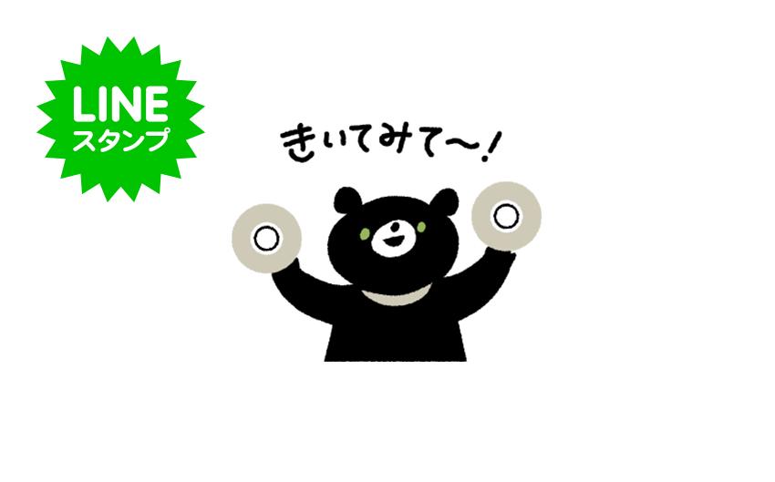 Animals_of_music_lover_Sticker