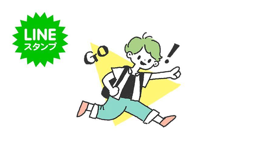 Children_of_summer_Sticker