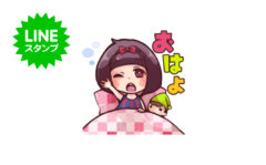 Princess_Sticker