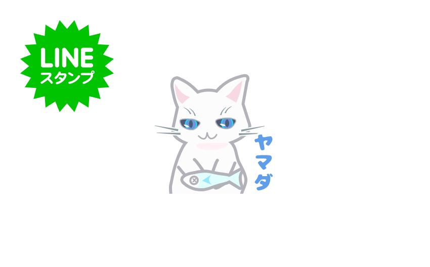 Yamada_sticker